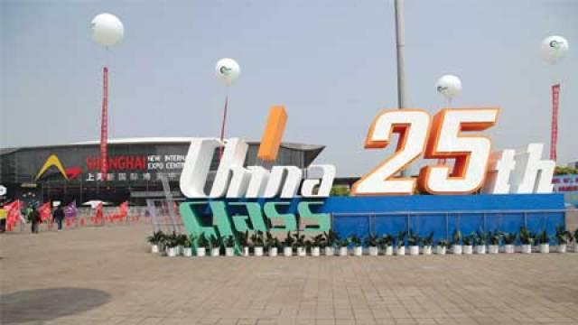 ChinaGlassgm414