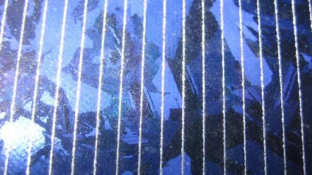 Photovoltaicglass