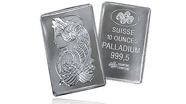 Palladiumbullionbars