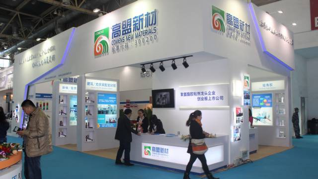 FenestrationChina2014November68