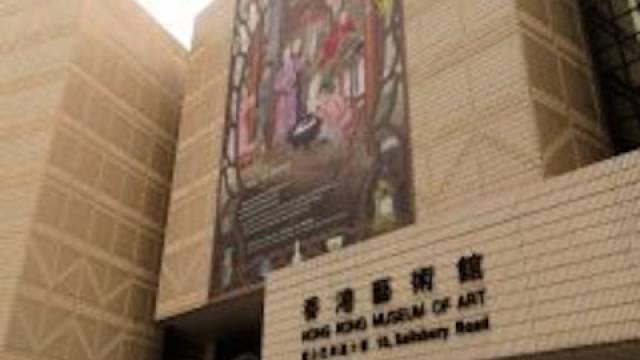 HongKongMuseumofArt225x300
