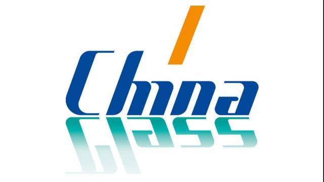 ChinaGlassLogo
