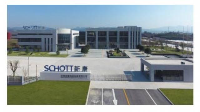 Schott395213c1ctcopy