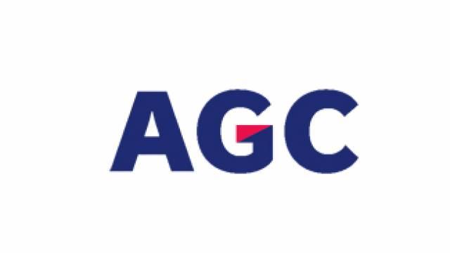 Agclogotxtcopy